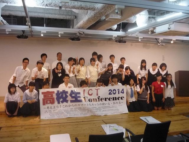 ICT3[1]