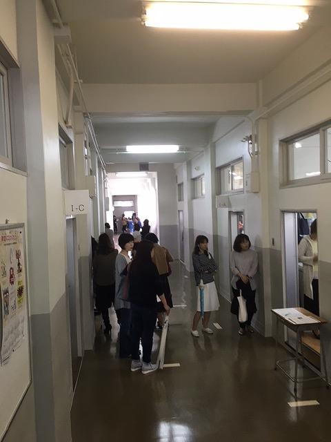 授業参観_(2)