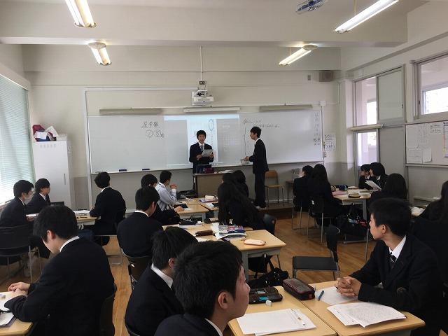 高2_政治・経済読売ワークシート_(4)[1]