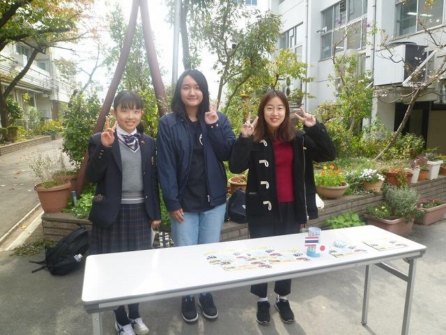 ボランティア部募金活動3