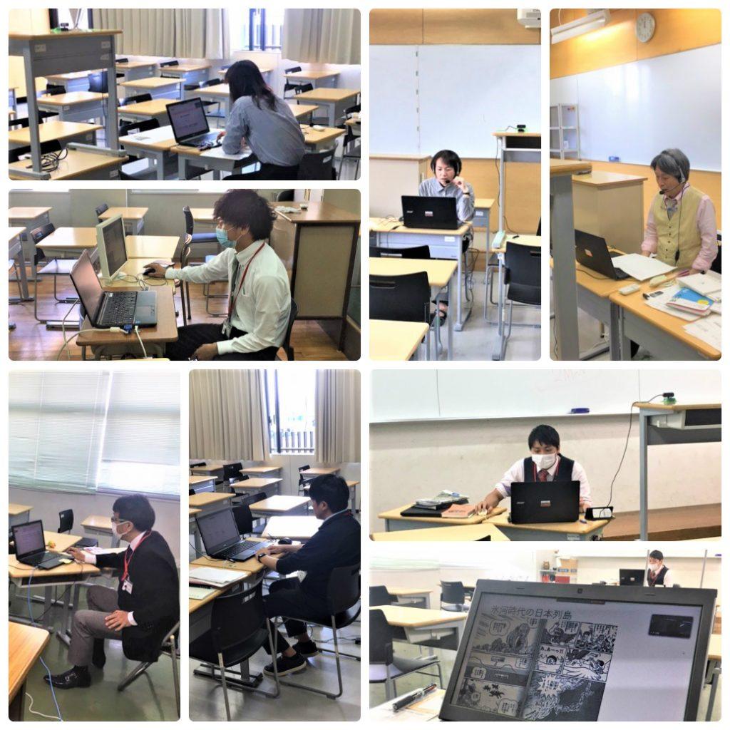 オンライン授業をする先生たち